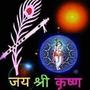 https://www.duolingo.com/SunilShukl4