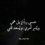 https://www.duolingo.com/Hyamali641