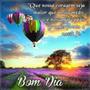 https://www.duolingo.com/SuedesOliver