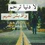 https://www.duolingo.com/Qahraman3