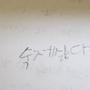 https://www.duolingo.com/ParkJunSang
