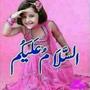 https://www.duolingo.com/IsrarAhmad364967