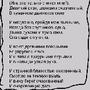 https://www.duolingo.com/geleor